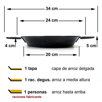 Paella vitrificada 24cm ø (1 ración)